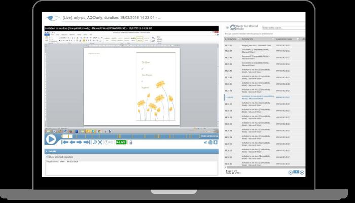Wielofunkcyjne narzędzie Ekran System - przeglądanie sesji